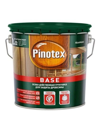 Грунт Pinotex Base 2,7л - фото 7753