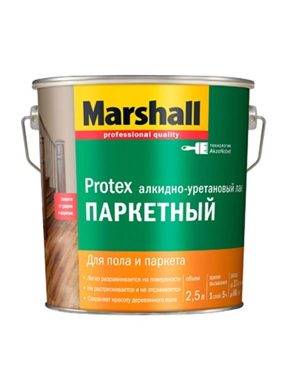 Лак Marshall PROTEX Parke Cila 90 глянцевый 2,5л - фото 7797