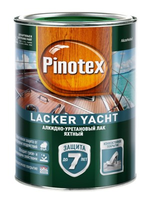 Лак Pinotex Lacker Yacht 40 база 1л