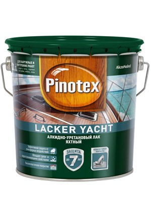 Лак Pinotex Lacker Yacht 40 база 2,7л