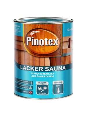 Лак Pinotex Lacker Sauna 20 на водной основе 1л