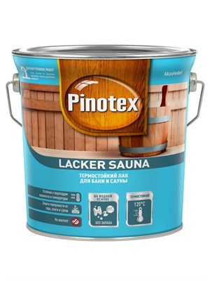 Лак Pinotex Lacker Sauna 20 на водной основе 2,7л